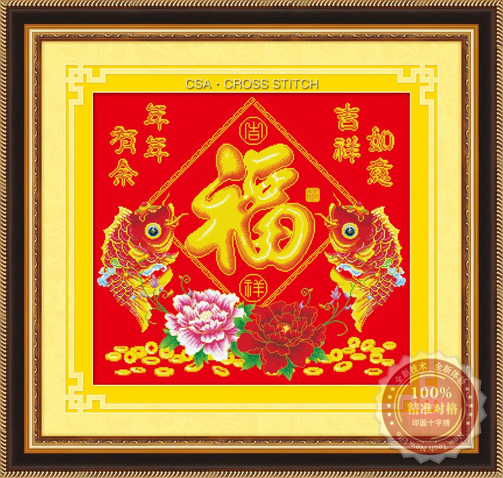 Tranh thêu chữ thập: Chữ phúc (in màu) 2