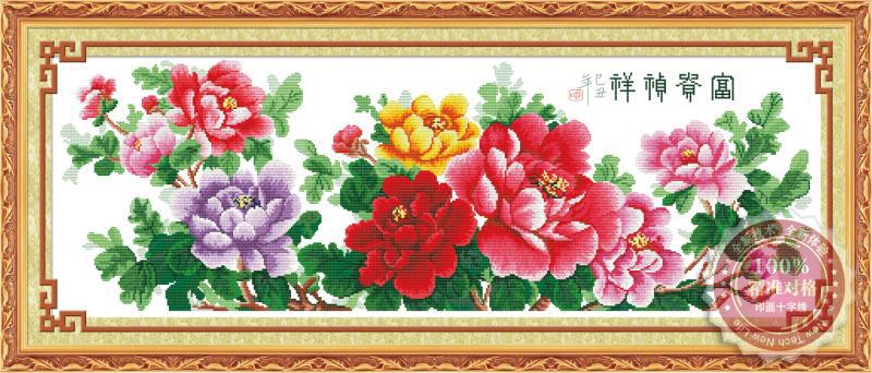 Tranh thêu chữ thập: Hoa mẫu đơn (in màu)