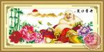 Tranh thêu chữ thập: Phật di lặc (in màu)